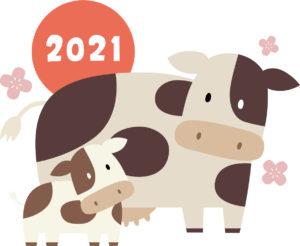 正月イラスト 牛 かわいい